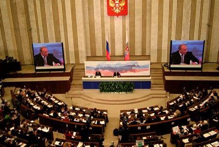 Большая конференция Владимира Путина состоится 20 декабря.