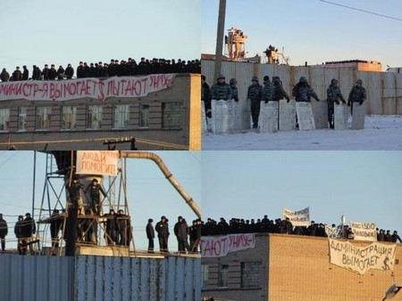 Члены СПЧ соберутся на расширенное заседание в Копейске Челябинской области, чтобы разобраться в причинах и следствиях акции протеста, которая произошла в исправительной колонии №6.