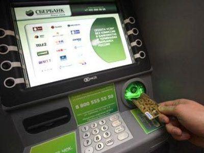 Страховка по вкладам сможет достичь миллиона рублей