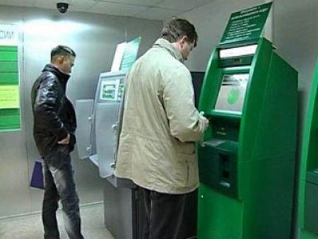 Сбербанк приостановит операции по банковским картам из-за работ по обновлению ПО?