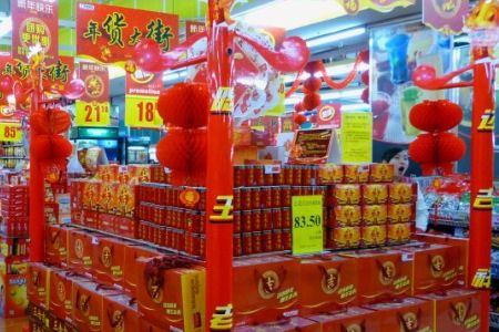 Китайский интернет-магазин побил все рекорды по прибыли
