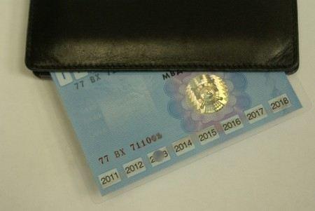 Дмитрий Медведев подписал постановление об отмене талонов техосмотра.
