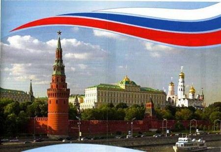 Россия поднялась на 10 строчек в международном рейтинге восприятия коррупции и догнала Гондурас.