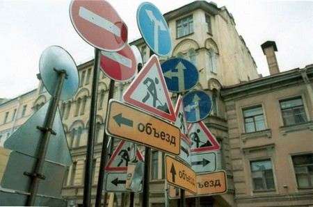 В субботу и воскресенье в центре Москвы будут перекрыты некоторые улицы.