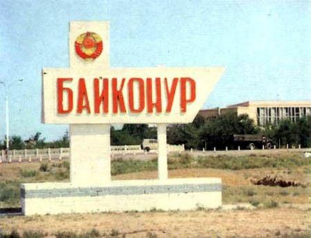 Город Байконур может перейти под юрисдикцию Казахстана.