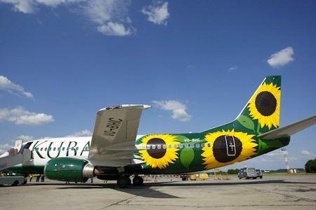Авиакомпания «Кубань» объявила о банкростве и больше не полетит.