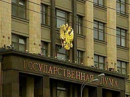 Депутаты Госдумы проголосуют в первом чтении по законопроекту о санкциях к гражданам США уже на этой неделе.
