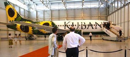 Росавиация проверяет авиакомпанию «Кубань».