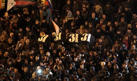 Эдуард Лимонов хочет провести митинг протеста на Триумфальной площади 31 декабря.