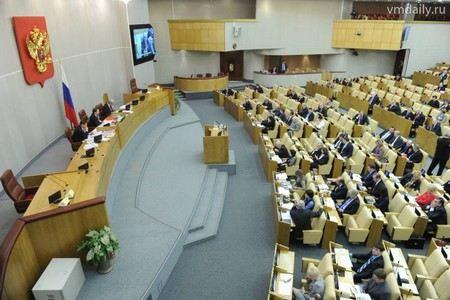 В Госдуму отправили 100 тыс подписей против запрета на усыновление, но в парламенте их не получили.