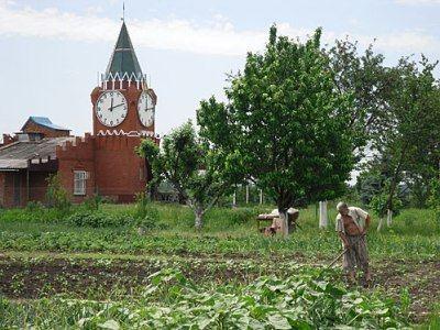 Дом-Кремль