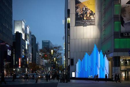 Токио обзавелось еще одной достопримечательностью