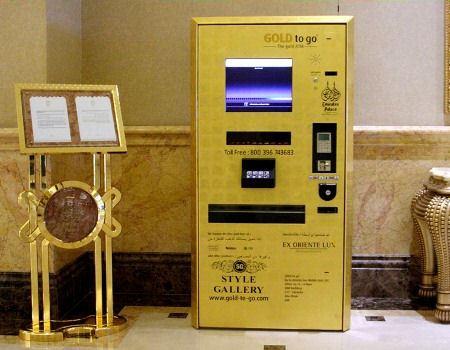 Автомат продает золотые слитки