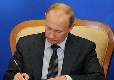 Владимир Путин подписал Федеральный закон о формировании цен на билеты во время проведения Олимпиады-2014.