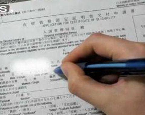 Соглашение предусматривает то, что виза будет оформляться совершенно бесплатно в течение десяти рабочих дней