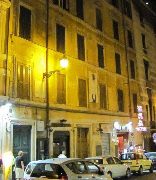 Дом Гоголя в Риме