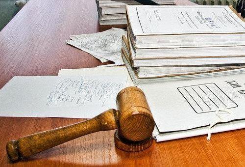 Разрешена апелляция по уголовным делам