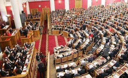 За роспуск Госдумы жители России оставили почти 100 голосов.