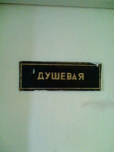 Юлия Тимошенко проводит акцию протеста в больнице и спит в душевой комнате.