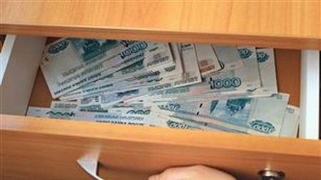 Бывших топ-менеджеров компании «Энергострим» обвиняют в хищении миллиарда рублей.