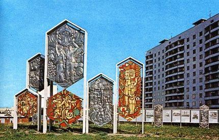 Улица Двадцати шести Бакинских комиссаров