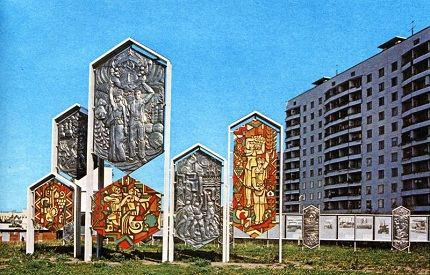 Street Twenty-six Baku Commissars