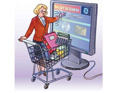 Все вещи в интернет-магазинах распределены по разделам: обувь, косметика, женская одежда и так далее.
