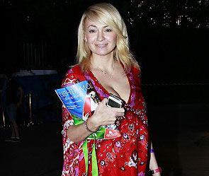 Яна Рудковская в последнем триместре беременности