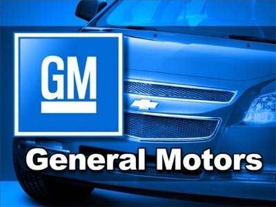 General Motors опустился на 2 место