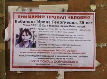 Телевизионные редакторы не смогли определиться, к кому на программу должен прийти Вячеслав Кабанов и подрались из-за этого.