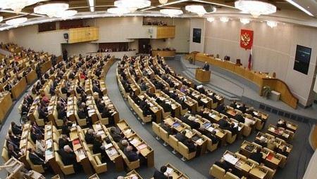 В Госдуме проходит первое в этом году заседание.