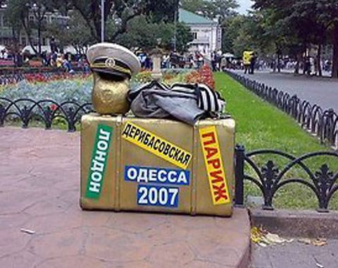 Памятник чемодану Остапа Бендера в Одессе