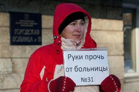 Больницу №31 в Санкт-Петербурге решено не закрывать и не перепрофилировать.