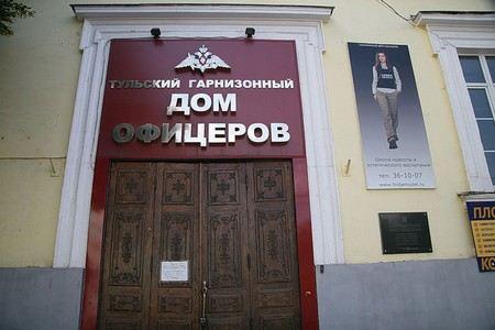 В Российской армии могут создать управление культуры.