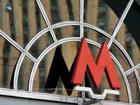 Ещё одной станцией метро в столице станет больше