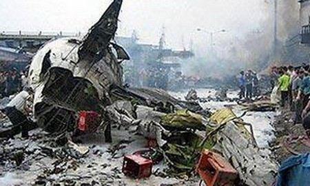 Опубликован список погибших в авиакатастрофе под Алма-Атой.