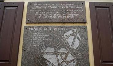 Здесь помнят тех, кто пал жертвой холокоста