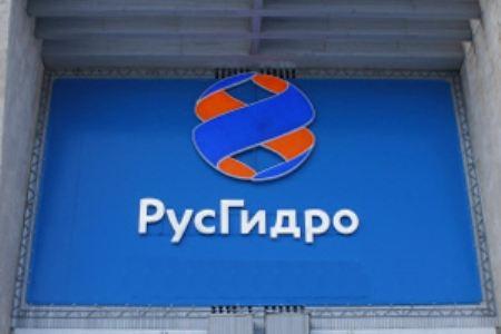 Компания РусГидро хочет контролировать канализации России