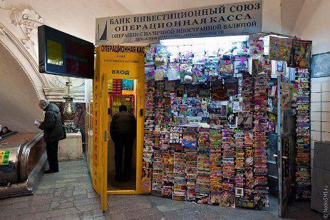 Торговые точки в Московском метро изменят свой облик