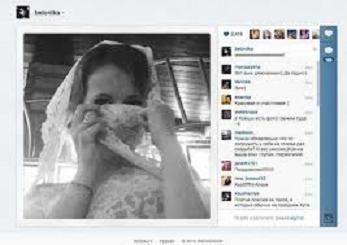 Ксения Собчак выкладывает фото-подтверждения свадьбы в соцсетях