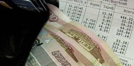 Владимир Путин призвал оценить адекватность соцподдержки граждан при оплате услуг ЖКХ.