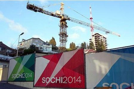 В 8 российских городах начнется обратный отсчет до начала Олимпийских игр в Сочи.