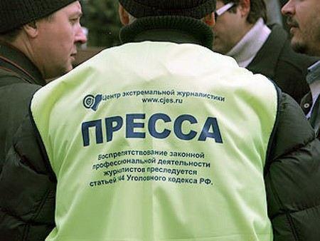 Депутат Госдумы Резник хочет ввести для российских журналистов униформу.