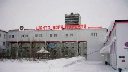 По факту взрыва на шахте «Воркутинская» в республике Коми Следственный комитет возбудил уголовное дело.