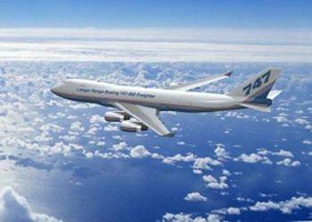 Компания организует перевозку груза воздушным транспортом