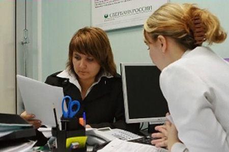 Средний кредит в РФ равен 160% от заработной платы