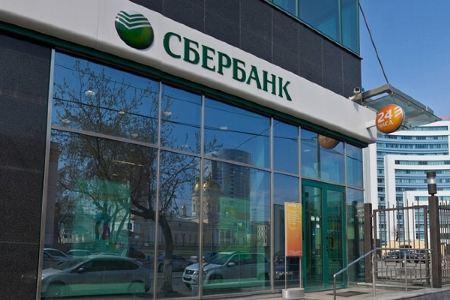 Сбербанк кредитует уфимский аэропорт