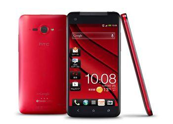 Cмартфон HTC со сверхчетким экраном уже продают в России