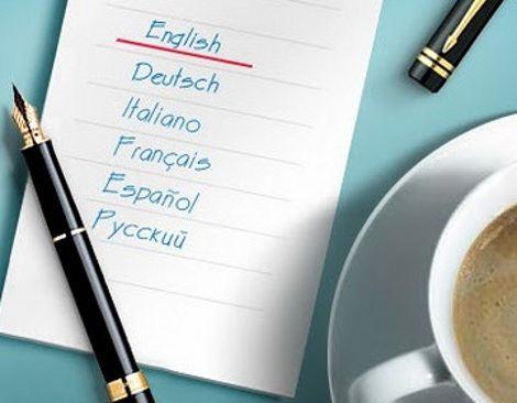 Английский язык - один из главных языков мирового общения