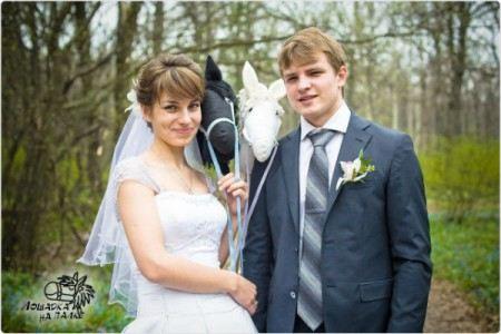 Лошадки - свидетели на свадьбе
